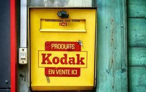 Kodak, – Πού, Kodak, – pou
