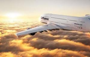 Ξανά, Lufthansa, Ευρώπης, xana, Lufthansa, evropis