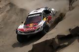 Rally Dakar, Αντεπίθεση, Λεμπ,Rally Dakar, antepithesi, leb