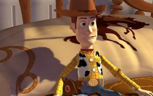 Βίντεο, Pixar, vinteo, Pixar