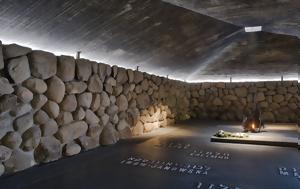 Μετάλλιο, Νίκο Μανιά, Μουσείο, Ολοκαυτώματος Yad Vashem, metallio, niko mania, mouseio, olokaftomatos Yad Vashem