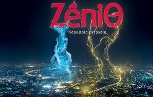 ZeniΘ, Zenith