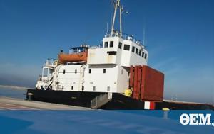 Greek Coastguard, Libya VIDEO-PHOTOS