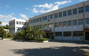 Πανεπιστήμιο Δυτικής Αττικής - Πραγματικότητα, panepistimio dytikis attikis - pragmatikotita