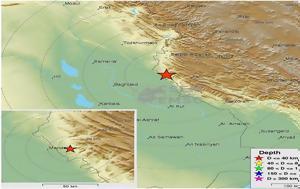 Ιράν- Ιράκ, Συνεχόμενοι, 5 Ρίχτερ, iran- irak, synechomenoi, 5 richter