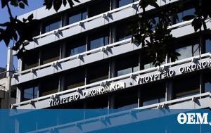 Instalment, 4 5bn, Greece, 3rd, Finance Ministry