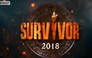 Survivor 2, Ποιοι, Survivor 2, poioi