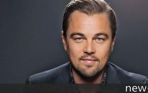 Αυτή, Leonardo DiCaprio, afti, Leonardo DiCaprio