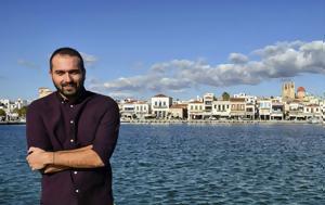 Aegina Project, Αίγινας, Aegina Project, aiginas