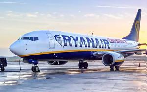 Ryanair, 15 Ιανουαρίου, Ryanair, 15 ianouariou