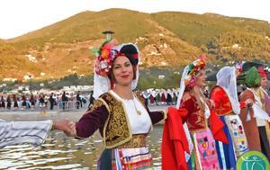 Δηλώσεις, 6ο Φεστιβάλ Παραδοσιακών Χορών Διαμαντής Παλαιολόγος, diloseis, 6o festival paradosiakon choron diamantis palaiologos
