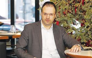 Θανάσης Θεοχαρόπουλος, thanasis theocharopoulos