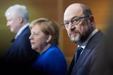 Γερμανικό, Οικονομικών, Ευρωζώνης,germaniko, oikonomikon, evrozonis