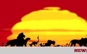Εσύ, Lion King, esy, Lion King
