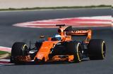 Ζακ Μπράουν, McLaren,zak braoun, McLaren
