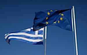 ΝΥΤ, Έχουν, Ευρωζώνης, Ελλάδας, nyt, echoun, evrozonis, elladas