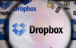 Αίτηση, IPO, Υόρκης, Dropbox, aitisi, IPO, yorkis, Dropbox