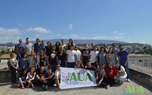 Φοιτητές Βοηθούν Φοιτητές, Γεωπονικό Πανεπιστήμιο Αθηνών, foitites voithoun foitites, geoponiko panepistimio athinon