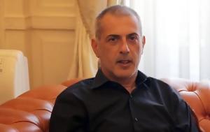 Μώραλης, Ζουράρι, moralis, zourari