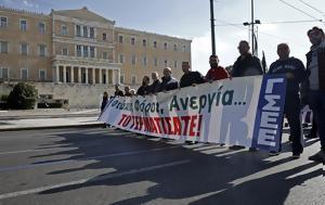 Συγκεντρώσεις, Δευτέρα –, ΜΜΜ, Αθήνα, sygkentroseis, deftera –, mmm, athina