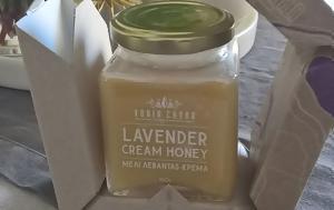 Το μελισοσμήνος και η λεβάντα!