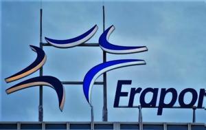 Εκτοξεύει, Fraport, ektoxevei, Fraport