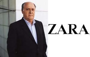 Ίλιγγος, Δείτε, Mr Ζara, ilingos, deite, Mr zara