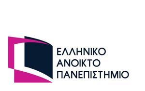 Αιτήσεις Χορήγησης Υποτροφιών, ΕΑΠ, aitiseis chorigisis ypotrofion, eap