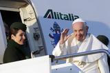 Πάπας, – Είμαστε,papas, – eimaste