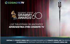 Grammy, COSMOTE TV