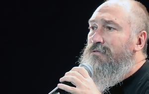 Λάκης Λαζόπουλος, Μεγάλος Ανυποτάκτος, lakis lazopoulos, megalos anypotaktos