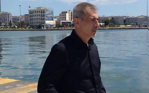 Συνάντηση Μώραλη, Ελληνικού Νηογνώμονα, synantisi morali, ellinikou niognomona