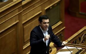 Τσίπρας, Μητσοτάκη, tsipras, mitsotaki