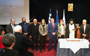 Πολιτιστικού Συλλόγου Αμαρουσίου, Πατούλης, politistikou syllogou amarousiou, patoulis