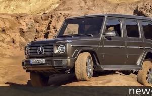 Επίσημο, Mercedes G-Class, episimo, Mercedes G-Class