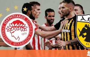 2017-18 Greek Cup