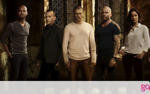 Prison Break, Τουρκικά, Prison Break, tourkika