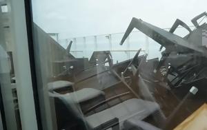 Κρουαζιερόπλοιο, krouazieroploio
