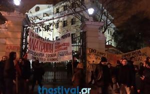 Θεσσαλονίκη, ΥΜΑΘ, Αριστεράς ΦΩΤΟ, VIDEO, thessaloniki, ymath, aristeras foto, VIDEO