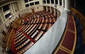 Πέρασε, 154 - Τσίπρας, Πήραμε, perase, 154 - tsipras, pirame