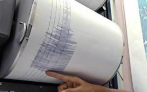 Σεισμός, Αθήνα - Περισσότερα, seismos, athina - perissotera