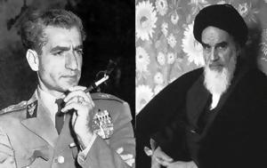 Αγιατολάχ Χομεϊνί, Ιράν, Σάχης, agiatolach chomeini, iran, sachis