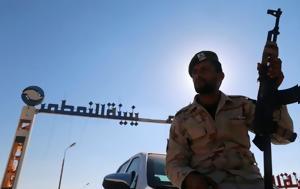Λιβύη, Τουλάχιστον 20, livyi, toulachiston 20