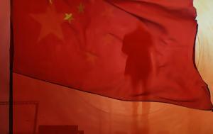 Κίνας, kinas