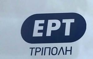 Τρίπολη, Ειδήσεις, Πελοπόννησο, tripoli, eidiseis, peloponniso