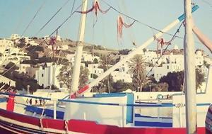 Katy Perry, Ελλάδα, Δεν, Σαντορίνης, Katy Perry, ellada, den, santorinis
