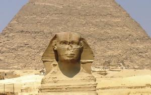 Δείτε, Αρχαία Αίγυπτο, deite, archaia aigypto