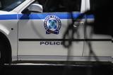 Η ανακοίνωση της αστυνομίας για τη χθεσινή ληστεία στο κέντρο,