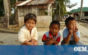 Παπούα, Γουινέα, Παιδιά, papoua, gouinea, paidia