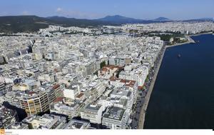 Συνάντηση ΝΕ ΣΥΡΙΖΑ, Μπουτάρη, ΓΠΣ, synantisi ne syriza, boutari, gps